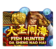 Joker Slot - Fish Hunting: Da Sheng Nao Hai
